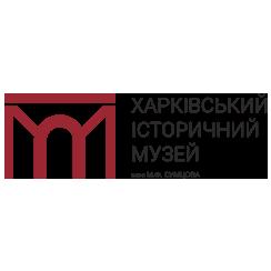 Харківський історичний музей імені М. Ф. Сумцова