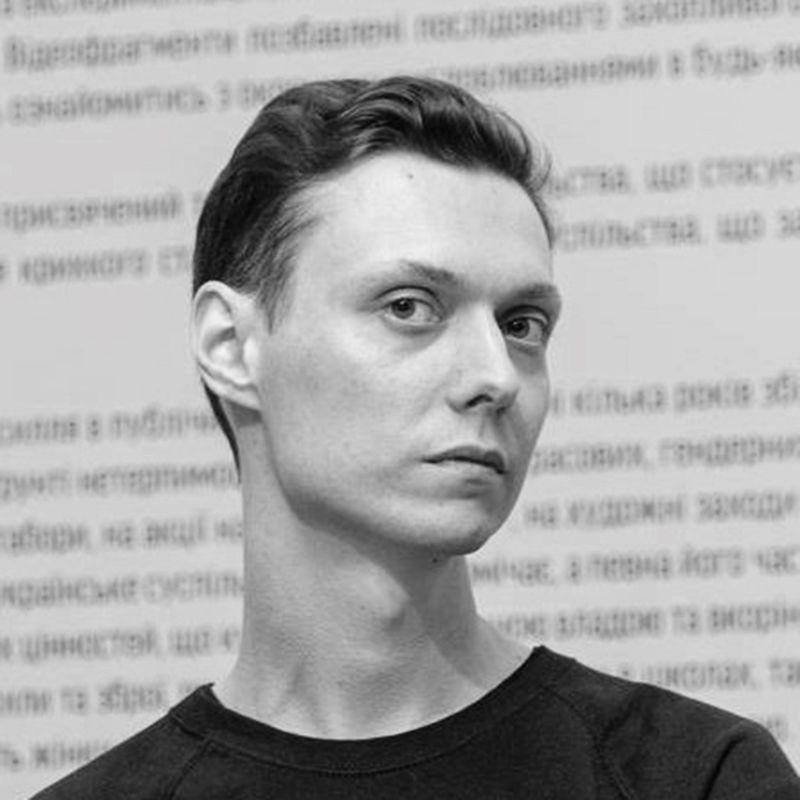 Микола Рідний