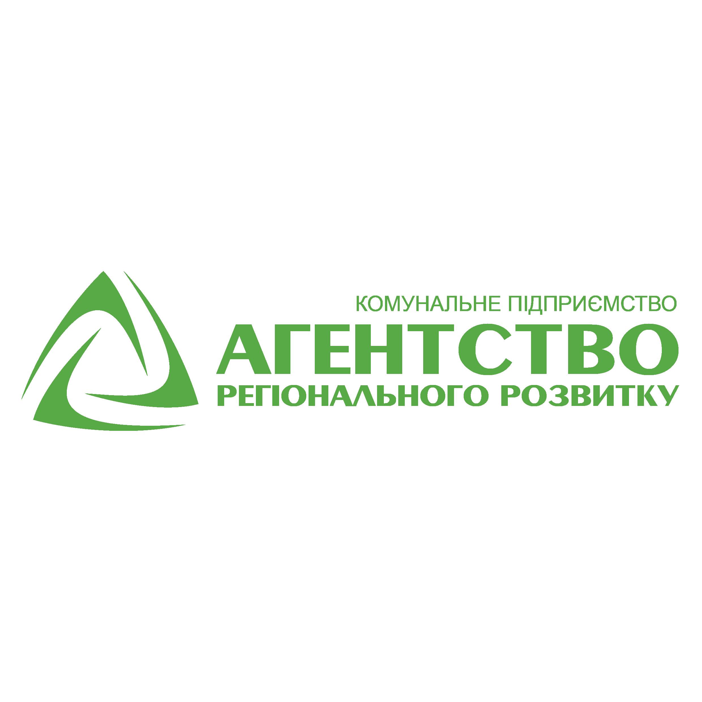 КП «Агентство регіонального розвитку» Славутицької міської ради